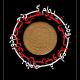 سوگواره پنجم-پوستر 9-مرتضی رحمتی-پوستر عاشورایی