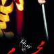 سوگواره دوم-پوستر 6-کریم حاجی محمدی-پوستر اطلاع رسانی هیأت
