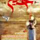 سوگواره سوم-پوستر 3-میثم معزی-پوستر عاشورایی