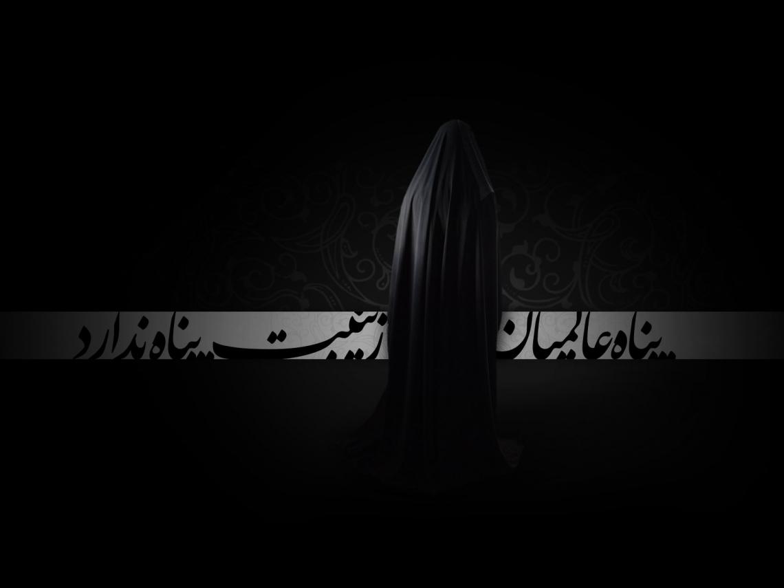 سوگواره دوم-پوستر 7-حسین براتی-پوستر عاشورایی