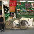 سوگواره پنجم-عکس 13-علی اصغر یوسفی-جلسه هیأت