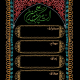 سوگواره پنجم-پوستر 3-یوسف قنبری طامه-پوستر های اطلاع رسانی محرم