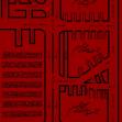 سوگواره دوم-پوستر 3-افشین حمزه زاده-پوستر عاشورایی