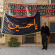 سوگواره پنجم-عکس 11-محمد رضا (امید) آقائی-جلسه هیأت فضای بیرونی