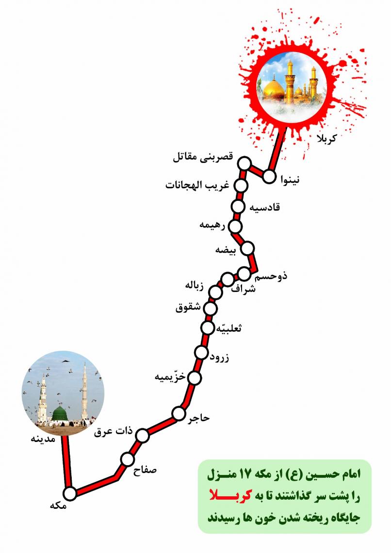 سوگواره چهارم-پوستر 1-جواد یوسفی-پوستر عاشورایی