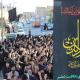 سوگواره سوم-عکس 11-محمدرضا لقائی راد-آیین های عزاداری