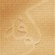سوگواره سوم-پوستر 3-حسین صمدزاده-پوستر عاشورایی