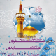 سوگواره چهارم-پوستر 10-محمد  فرجی-پوستر اطلاع رسانی سایر مجالس هیأت