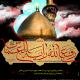 سوگواره پنجم-پوستر 6-حسین بتوئی-پوستر اطلاع رسانی سایر مجالس هیأت