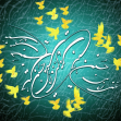سوگواره چهارم-پوستر 4-جواد یوسفی-پوستر عاشورایی