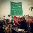 سوگواره سوم-عکس 1-سید پوریا علوی-پیاده روی اربعین از نجف تا کربلا