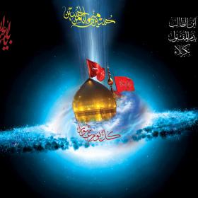 سوگواره دوم-پوستر 59-جواد غدیری-پوستر عاشورایی