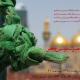 سوگواره پنجم-پوستر 12-حسین تیرانداز-پوستر اطلاع رسانی سایر مجالس هیأت