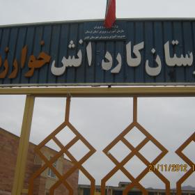 سوگواره دوم-عکس 27-سید لطفعلی رادخانه-جلسه هیأت فضای بیرونی