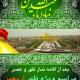 سوگواره دوم-پوستر 3-سید محمد اعظم موسویان-پوستر اطلاع رسانی هیأت