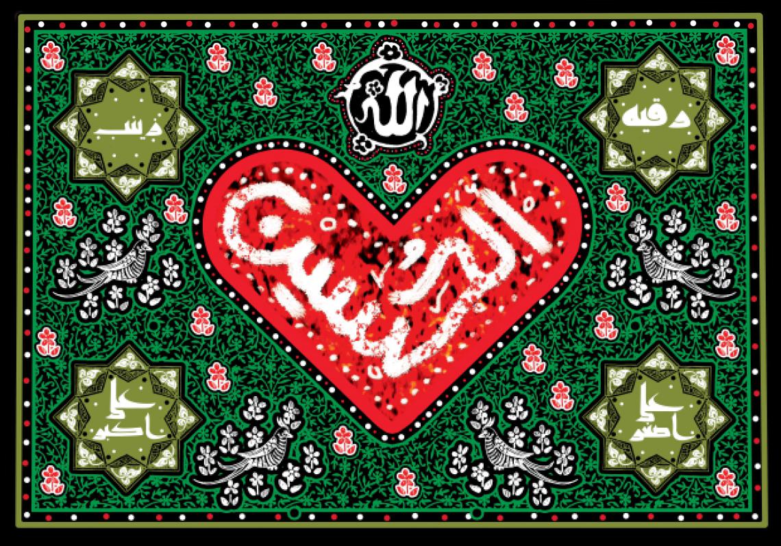 سوگواره پنجم-پوستر 12-وحید یعقوبلو-کتیبه هیآت