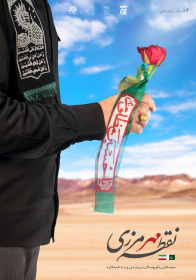 هشتمین سوگواره عاشورایی پوستر هیات-سید مهدی صمدانی-جنبی-پوستر شیعی