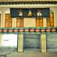 سوگواره دوم-عکس 87-امیر حسین علیداقی-جلسه هیأت فضای بیرونی