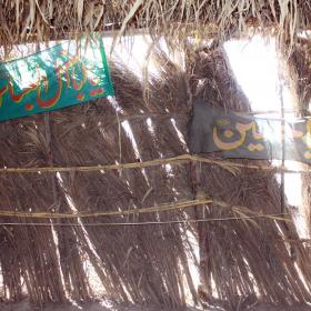 سوگواره سوم-عکس 1-محمد رفیعی موحد-جلسه هیأت فضای داخلی