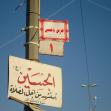 سوگواره دوم-عکس 4-علی محمودی راد-پیاده روی اربعین از نجف تا کربلا