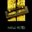 سوگواره دوم-پوستر 2-لیلا فیروزی-پوستر عاشورایی