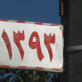 سوگواره دوم-عکس 13-محمد کشاورز-پیاده روی اربعین از نجف تا کربلا