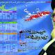 سوگواره دوم-پوستر 16-مصطفی میرزایی-پوستر عاشورایی
