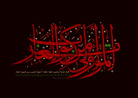 سوگواره دوم-پوستر 1-جمل الدین رمضانی -پوستر اطلاع رسانی سایر مجالس هیأت