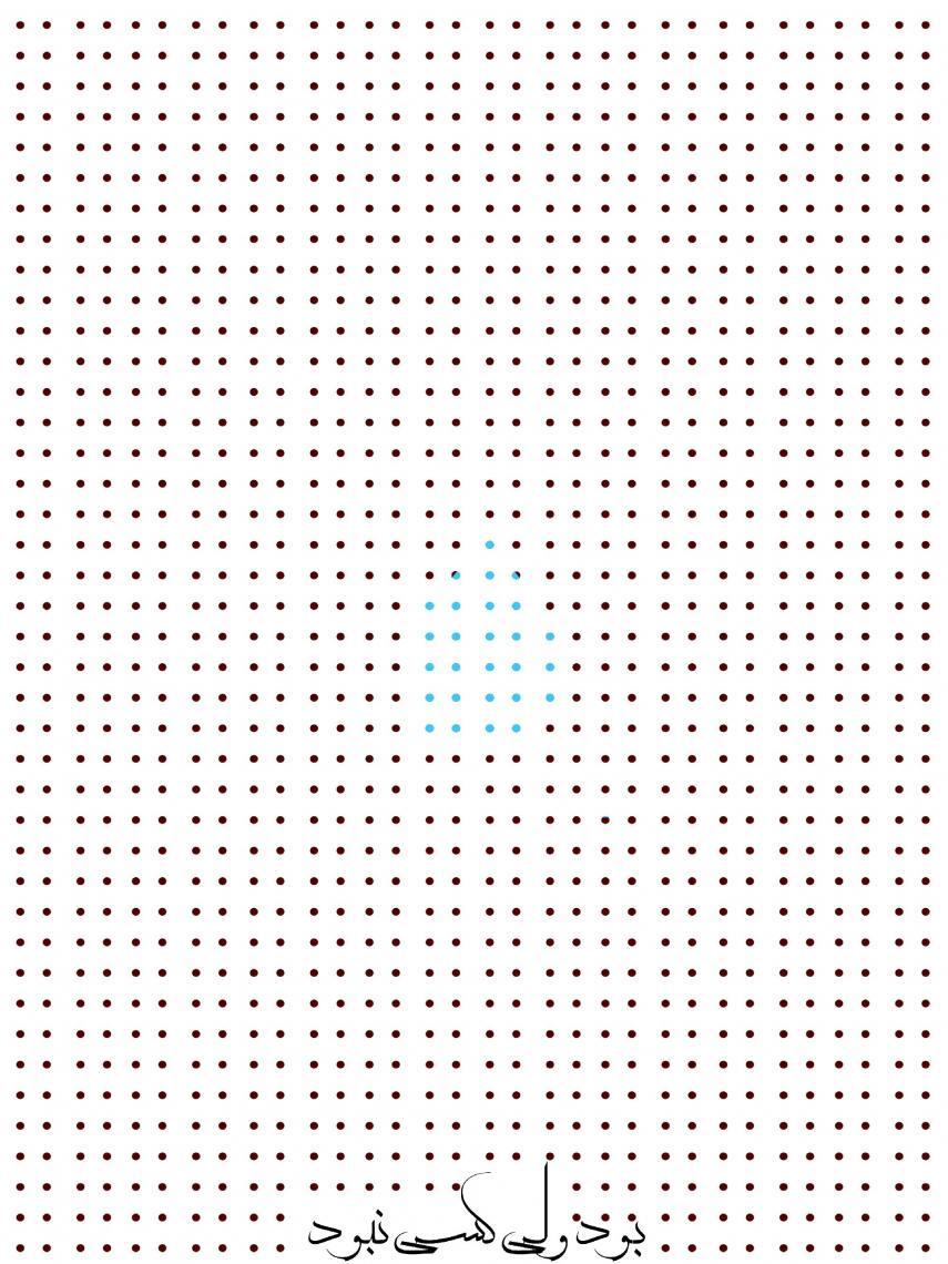 سوگواره چهارم-پوستر 37-محمد جعفری-پوستر عاشورایی