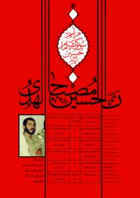 سوگواره دوم-پوستر 3- مجلسی-پوستر اطلاع رسانی هیأت