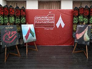 فراخوان هشتمین سوگواره عاشورایی عکس و پوستر هیأت برگزار شد